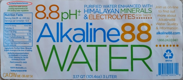 alkaline not water label.jpg